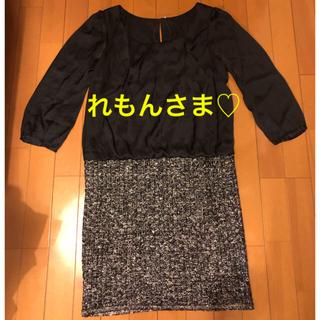 クードシャンス(COUP DE CHANCE)の【ワールド】クードシャンス  黒 ドッキングワンピース(ひざ丈ワンピース)