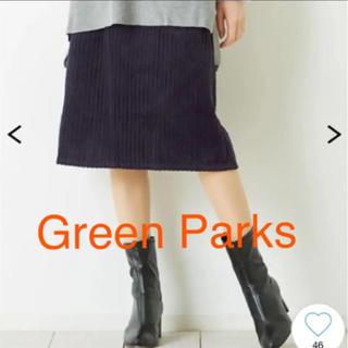 グリーンパークス(green parks)の新品 グリーンパークス コーデュロイ スカート(ひざ丈スカート)