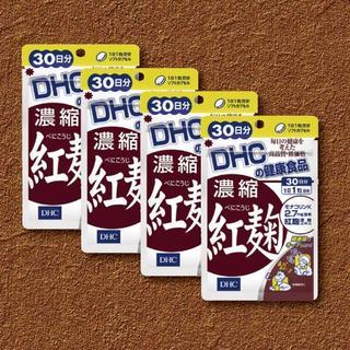 ディーエイチシー(DHC)のDHC 濃縮 紅麹 30日分×4袋 賞味期限2023.6(ビタミン)