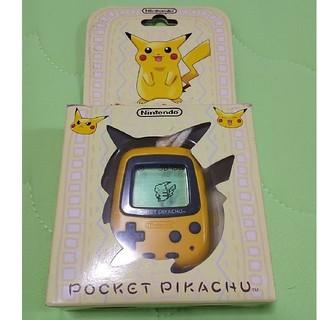 ポケモン(ポケモン)のポケットピカチュウ万歩計 箱入り 電池付き(ウォーキング)