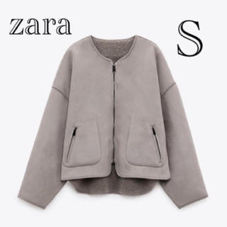 ZARA - zara リバーシブルダブルサイド使用ジャケット S
