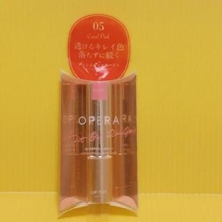 OPERA - 新品 オペラ リップティントN  05 コーラルピンク