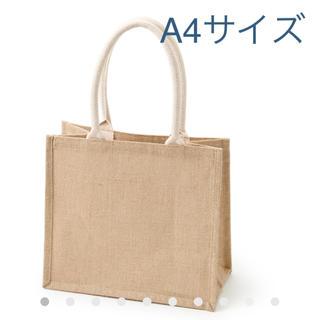 ムジルシリョウヒン(MUJI (無印良品))の新品・未使用品】 ジュート マイ バッグ A4(トートバッグ)
