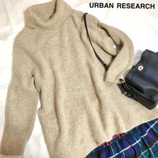 アーバンリサーチ(URBAN RESEARCH)のURBAN RESEARCH タートルネック ロングニット ウール(ニット/セーター)