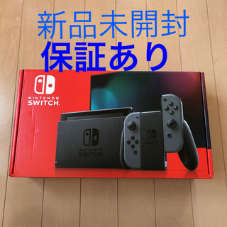 Nintendo Switch - 任天堂 スイッチ 本体 グレー switch