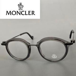 MONCLER - モンクレール クリスタル グレー メガネ ボストン スケルトン MONCLER