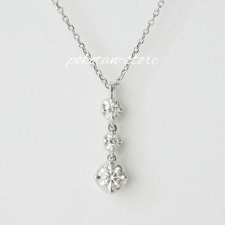 4℃ - 限定品【4℃】3連 ダイヤモンド 0.171ct  トリロジー  ネックレス