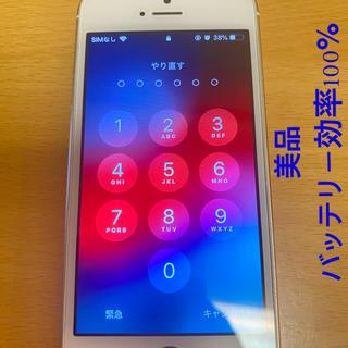 Apple - iPhone 5s, Gold, 16GB