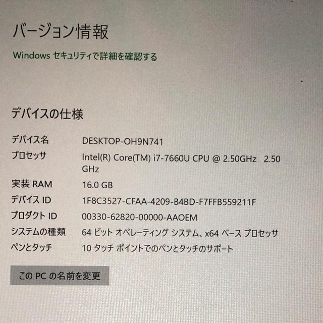 Microsoft(マイクロソフト)のSurface pro5, pen, mouse, Dock スマホ/家電/カメラのPC/タブレット(ノートPC)の商品写真