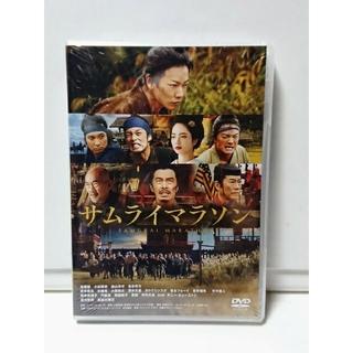 サムライマラソン 未開封DVD 佐藤健 小松菜奈 森山未來 染谷将太(日本映画)