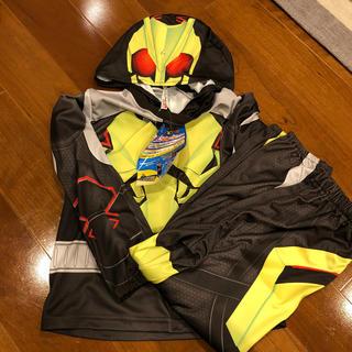 バンダイ(BANDAI)の仮面ライダーゼロワン なりきりパジャマ 光る変身スーツ 120cm(パジャマ)