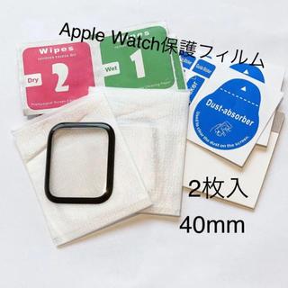 アップルウォッチ(Apple Watch)の3D アップルウォッチ 保護シール 保護フィルム  Apple Watch 40(腕時計)
