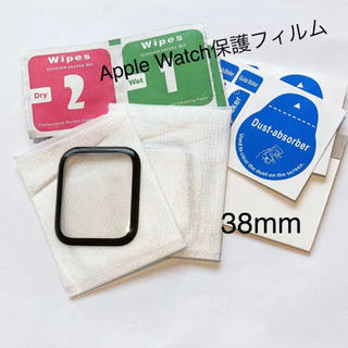 アップルウォッチ(Apple Watch)の3D アップルウォッチ 保護シール 保護フィルム Apple Watch 38(腕時計)