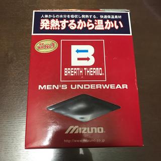ミズノ(MIZUNO)のミズノ ブレスサーモアンダーウェア ミドルウエイトロングタイツ サイズO(アンダーシャツ/防寒インナー)