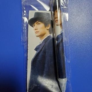 三浦春馬 オリジナルシャープペン