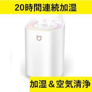 ★即日発送★ 3L 加湿器 空気清浄機 次亜塩素酸水 除菌 20h連続加湿(加湿器/除湿機)