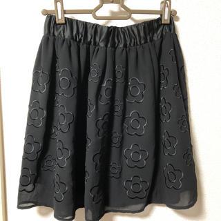 マリークワント(MARY QUANT)のマリークワント  デイジー スカート (ひざ丈スカート)