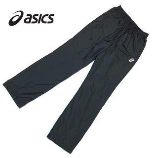 asics - 新品 2XLサイズ アシックス メンズ ウィンドパンツ ロングパンツ