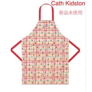 【新品】Cath Kidston  ストロベリーギンガム エプロン
