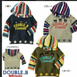 DOUBLE.B - 新品タグ付き ミキハウス ダブルB フード付Tシャツ パーカー 110