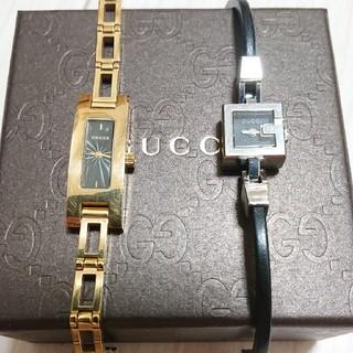 Gucci - GUCCI 時計 ペア
