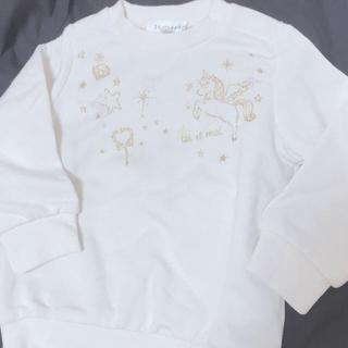 サンカンシオン(3can4on)のトレーナー ホワイト 90サイズ(Tシャツ/カットソー)