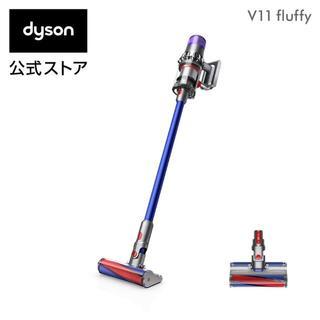 Dyson ダイソン v11 フラフィ [sv14ff] 掃除機