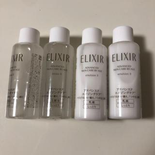 ELIXIR - エリクシールアドバンスド 化粧水&乳液 ミニサイズ