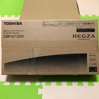 東芝 - REGZA DBR-W1009 東芝
