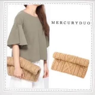 マーキュリーデュオ(MERCURYDUO)の美品 マーキュリーデュオ 折り返しクラッチバック(クラッチバッグ)
