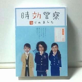 時効警察はじめました 未開封ブルーレイBOX オダギリジョー 麻生久美子(TVドラマ)