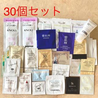 ポーラ(POLA)の化粧品 サンプル まとめ売り(サンプル/トライアルキット)