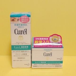 キュレル(Curel)のキュレル 潤浸保湿フェイスクリーム  アイゾーン美容液  セット(フェイスクリーム)