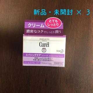 キュレル(Curel)のキュレル✦ジェルクリーム とてもしっとり×3個(新品・未開封)(フェイスクリーム)