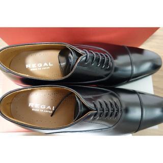 REGAL - リーガル 革靴 315R 未使用品 黒 ストレートチップ シューズ