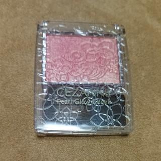 セザンヌケショウヒン(CEZANNE(セザンヌ化粧品))のセザンヌ パールグロウチーク P1(チーク)