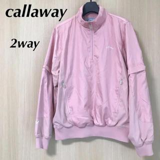 キャロウェイゴルフ(Callaway Golf)のcallaway キャロウェイ レディース L 2way ナイロンジャケット(ウエア)