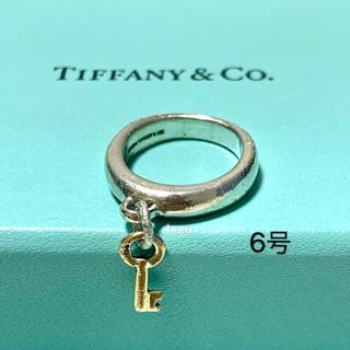 ティファニー(Tiffany & Co.)のティファニー キーチャーム リング コンビ 18金 シルバー  6号(リング(指輪))