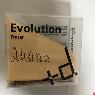 消しゴム エボリューション イレイサー eraser(その他)