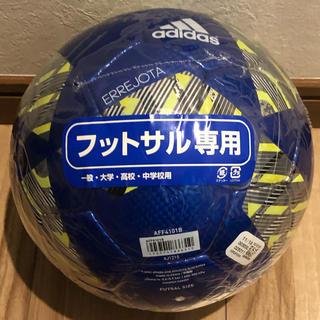 adidas - フットサル 4号球 adidas