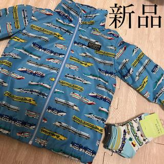 マザウェイズ(motherways)のマザウェイズ 新幹線 プラレール ポケッタブルジャケット&靴下のセット(ジャケット/上着)