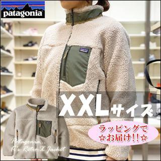 パタゴニア(patagonia)のXXLサイズ☆パタゴニア キッズ レトロX ジャケット カーキ NCBR(ジャケット/上着)