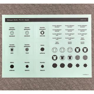 アクタス(ACTUS)のsarasa design ラベルシール(日用品/生活雑貨)