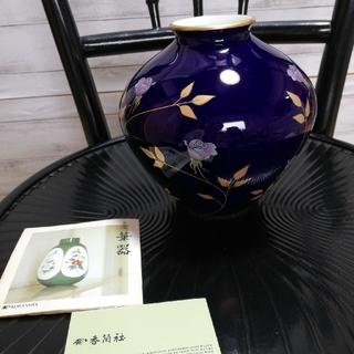 コウランシャ(香蘭社)の香蘭社の華器(花瓶)