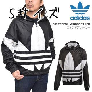 adidas - アディダス adidas ウインドブレーカー パーカー S
