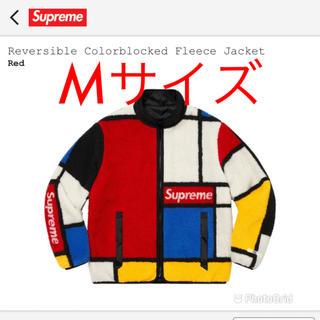 シュプリーム(Supreme)のSupreme Colorblocked Fleece Jacket M(ブルゾン)