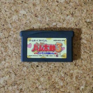 ゲームボーイアドバンス(ゲームボーイアドバンス)のとっとこハム太郎3 (携帯用ゲームソフト)