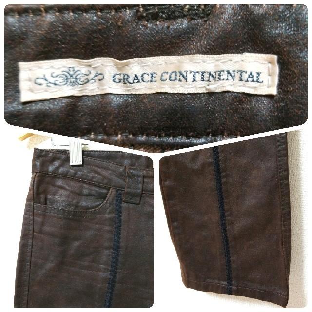 GRACE CONTINENTAL(グレースコンチネンタル)のグレースコンチネンタル フェイクレザー ダークブラウン 編上げカジュアルパンツ レディースのパンツ(カジュアルパンツ)の商品写真