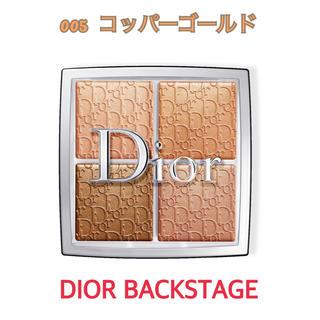 Dior - ディオールバックステージ フェイスグロウパレット 005 コッパーゴールド 限定