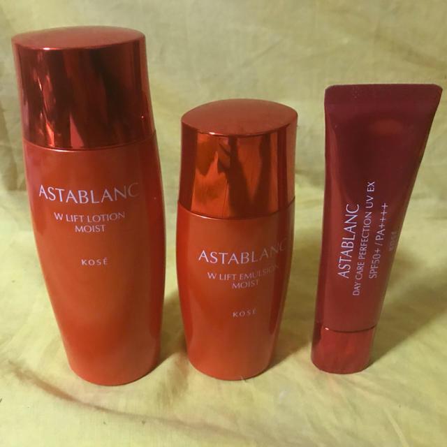ASTABLANC(アスタブラン)のアスタブラン Wリフトローション エマルジョン 日中用美容乳液 コスメ/美容のスキンケア/基礎化粧品(化粧水/ローション)の商品写真